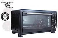 Духовка Turbo TV-1600W 20л 5 аксессуаров