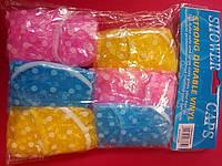 Шапочки для душа голубая, розовая, жёлтая 6 шт/упак.