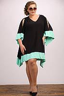 Платье пончо Ивейс мята асимметричное трикотаж масло широкое большого размера 48-94 батал