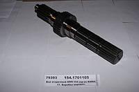 Вал вторичный КПП-154 (пр-во КАМАЗ), 154.1701105