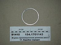 Втулка промежуточная роликов шестерни 4-й передачи (пр-во КАМАЗ), 154.1701143