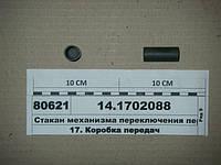 Стакан механизма переключения передач (пр-во КАМАЗ), 14.1702088