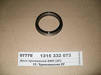 Диск прижимной КПП (ZF), 1315332073