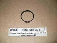 Кольцо стопорное регулировочное 80х3,15 (ZF), 630501333