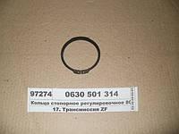 Кольцо стопорное регулировочное 80х3,30 (ZF), 630501314