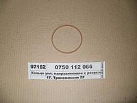 Кольцо упл. направляющее с разрезом (ZF), 750112066