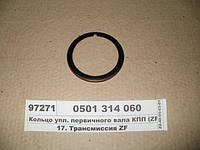 Кольцо упл. первичного вала КПП (ZF), 501314060