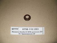 Манжета 25х40х15 WTB делителя КПП (ZF), 750112253