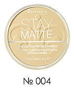 RM Stay Matte - Пудра компактная (004-песочный), 14 г
