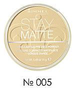 RM Stay Matte - Пудра компактная (005-светло-бежевый), 14 г