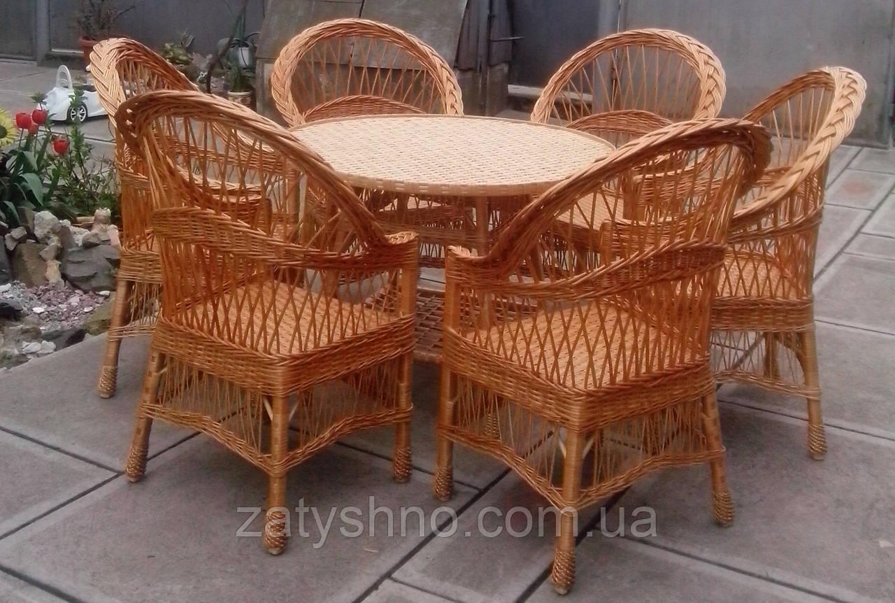Комплект плетеной мебели с круглым столом, фото 1