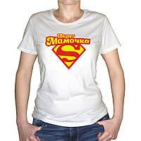 "Женская футболка ""Супер мамочка"""