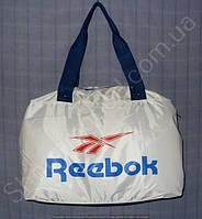 Cумка Reebok 114021 белая женская спортивная из ткани и кожзаменителя размер 40 см х 26 см х 17 см