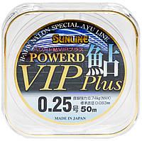 Леска Sunline Powerd Ayu Vip Plus 50м #0.25/0.083мм 0,74кг