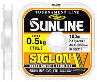 Леска Sunline Siglon V 100м #0.15/0.063мм 0,5кг