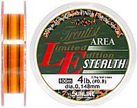 Леска Sunline Troutist Area LE Stealth 100m #0.8/0.148mm 2кг