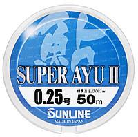 Леска Sunline Super Ayu II 50м HG #0,25 0.083мм 0,62кг