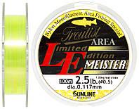 Леска Sunline Troutist Area LE Meister 100m #0.5/0.117mm 1,25кг