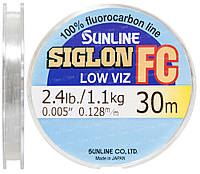 Флюорокарбон Sunline SIG-FC 30м 0.128мм 1.1кг поводковый