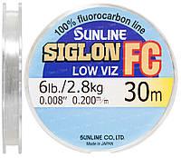 Флюорокарбон Sunline SIG-FC 30м 0.20мм 2.8кг поводковый