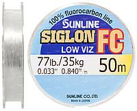 Флюорокарбон Sunline SIG-FC 50м 0.84мм 35кг поводковый