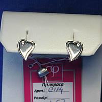 Серьги-пусеты серебро с цирконом Сердечко 2114