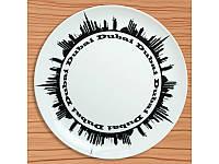 Тарелка Dubai на Подарок