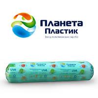 Тепличная многолетняя трехслойная пленка 120 МКМ (UV-4) Планета Пластик