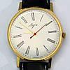 Тонкие часы Луч позолоченные