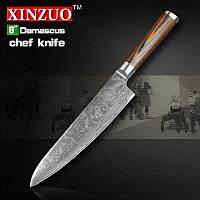 Японский кухонный нож дамасская сталь 73 слоя