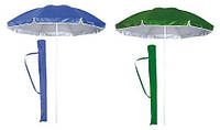Зонт солнцезащитный 250 см, фото 1