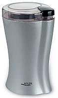 Кофемолка Adler AD 443 150 Вт