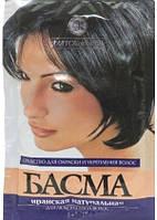 ФитоКосметик Краска д/волос Басма 25г