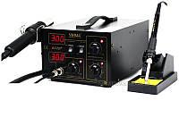 Паяльна станція паяльная станция YIHUA 852D+ 100-500°C/100-500°C 2LED