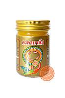 Тайский золотой бальзам с имбирём. Gold Balm KongkaHerb.