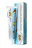 Натуральная зубная паста Abhaibhubejhr с кожурой мангостина 70 грамм
