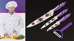 Набор ножей с керамическим покрытием Aptel AG267A (4 шт)
