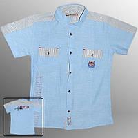 Рубашка подростковая (Синий)