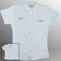 Рубашка подростковая (Голубой)
