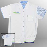 Рубашка детская (Белый с синим)