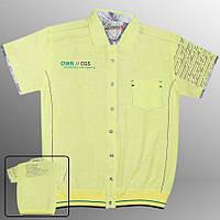 Рубашка подростковая (Желтый)