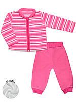 Флисовый костюм: кофта и штаны ( Розовый)