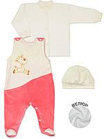 Велюровый набор: кофта. ползунки и шапочка (Бежевый с розовым)