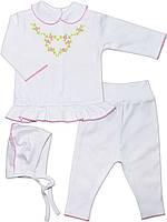 Набор: кофта, штаны и шапочка (Белый)