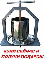Пресс для сока яблок, винограда 10 литров Хлибпром (Винница)