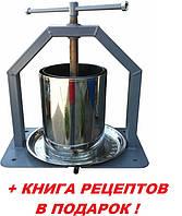 Пресс для сока яблок, винограда 15 литров Хлибпром (Винница)