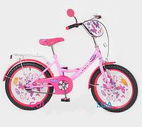 Велосипед детский двухколесный 20 дюймов Бабочка Р2056 F-В