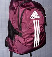 Рюкзак Adidas 114023 бордовый спортивный школьный на три отдела размер 30 см х 44 см х 23 см объем 30 л