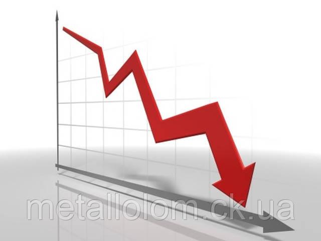 И за отмены квотов на черный металлолом произошло падение цены.