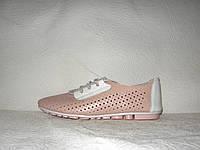 Мокасины женские стильные натуральная кожа розового цвета перфорация